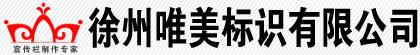 山东宣传栏_山东宣传栏厂家